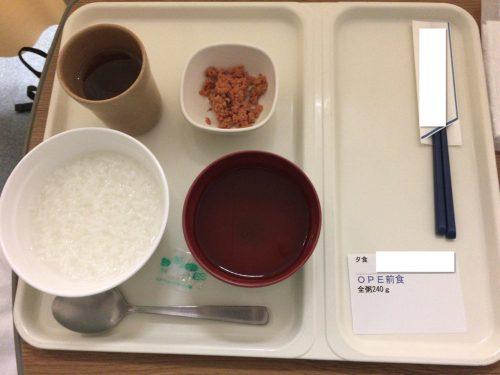痔で入院 食事